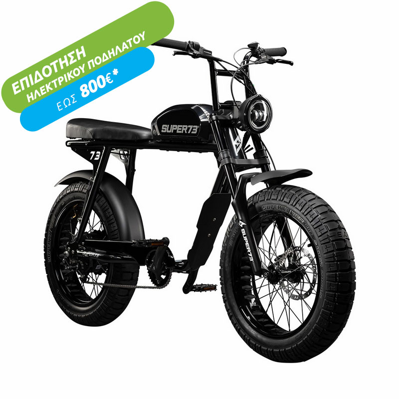 SUPER73-S2 (Galaxy Black)